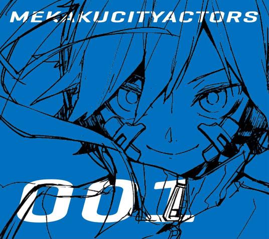 MEKAKUCITYATORS 001