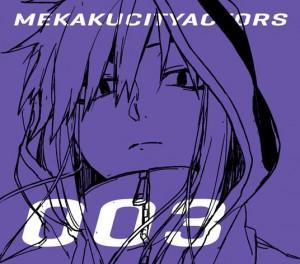 animation_3