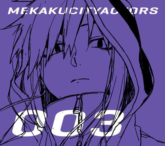 MEKAKUCITYATORS 003