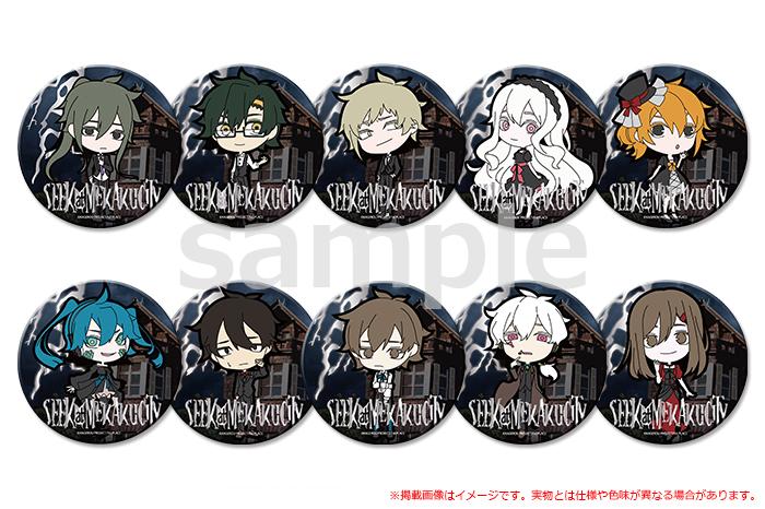 badges02